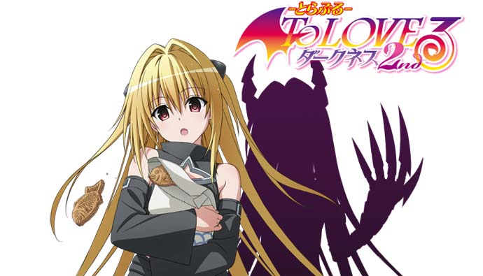To-Love-Ru-Trouble-Darkness-2nd